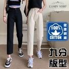 EASON SHOP(GQ0695)實拍100%純棉單寧多口袋提臀收腰垂感直筒牛仔褲女高腰長褲小腳九分褲休閒寬管褲