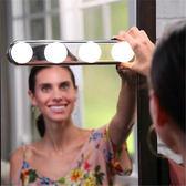四燈泡鏡前化妝燈 補光燈 鏡前燈女士化妝LED補光