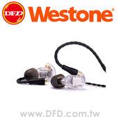 威士頓 WESTONE UM Pro 20 入耳式耳機 可換線 美國製 雙色 公司貨