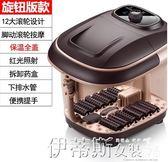 泡腳機足浴盆全自動加熱 洗腳盆足浴器 按摩泡腳機電動家用深桶 伊蒂斯女裝 LX