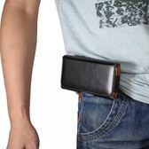 優惠快速出貨-掛腰男士皮套手機腰包