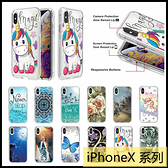 【萌萌噠】iPhone X XR Xs Max  最新爆款 二合一組合款 卡通彩繪卡片透明殼 全包防摔軟殼 手機殼