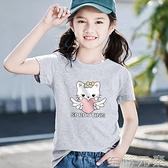 女童短袖t恤新款兒童夏裝半袖中大童純棉體恤上衣洋氣潮童裝 至簡元素