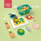 貝恩施兒童切水果玩具寶寶蔬菜切切樂魔術貼男女孩過家家廚房套裝[快速出貨]