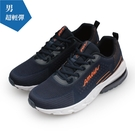 【A.MOUR 經典手工鞋】運動鞋系列- 深藍 / 運動鞋 / 嚴選透氣布 / 柔軟透氣 /DH-9255