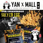 MUNDAY 泰國曼谷 - 鹹蛋鮭魚皮餅乾 30g【妍選】