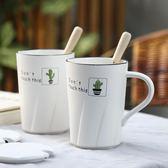 ins仙人掌陶瓷杯子帶蓋勺創意韓版簡約馬克杯文藝辦公室喝水杯 情人節禮物
