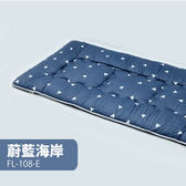 【FL生活+】超軟Q加長加厚8公分日式床墊-單人90*200公分(FL-108-E)蔚藍海岸