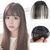 韓系空氣劉海假髮片 髮型用品 髮片 瀏海髮片 仿真假髮