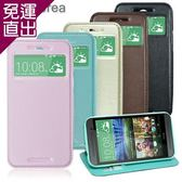 Roarkorea HTC ONE E8 隱藏磁扣翻頁質感皮套E8 專用【免運直出】