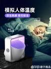 智慧黑科技滅蚊燈家用室內臥室 嬰兒孕婦靜音驅蚊器物理滅蚊神器 (橙子精品)