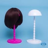 假髮支架假發支架模特帽子帽托塑料支撐專用便攜收納架放置頭髮撐座wy