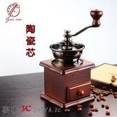 手搖磨豆機 咖啡豆研磨機