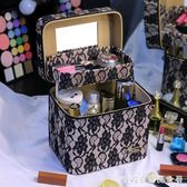 化妝包雙層大容量多層韓國手提可愛小號便攜簡約少女心收納箱盒品 多莉絲旗艦店