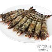 【富統食品】活凍黑虎蝦(草蝦) 10尾/盒