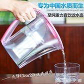 Clear2O過濾水壺 便攜凈水器水杯濾芯超濾直飲家用凈水壺 優家小鋪