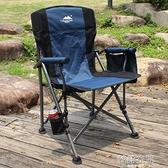便攜扶手戶外折疊椅休閒靠背折疊釣魚椅露營燒烤沙灘椅電腦椅子 韓語空間