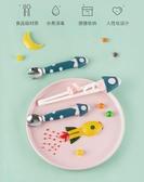 兒童筷子訓練筷一段寶寶餐具套裝家專用小男女孩學練習筷二段6歲 童趣屋