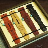 古典中國風紅木實木質書簽復古創意古風工藝禮物禮盒古琴套裝文具  街頭布衣