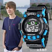 酷寶仕男士手錶戶外防水運動手錶登山防水電子錶男學生多功能男錶 金曼麗莎