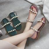 涼鞋女平底仙女風潮學生百搭晚晚風溫柔鞋夏季沙灘鞋   歌莉婭