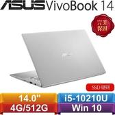 ASUS華碩 VivoBook 14 X412FA-0198S10210U 14吋筆記型電腦 冰河銀