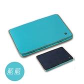 【Lifeapp】4D可水洗寵物緩壓睡墊(不易沾毛系列 L)藍藍