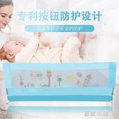 佑達嬰兒童床護欄寶寶床邊圍欄板安全防摔2米1.8大床欄桿擋板通用QM 美芭