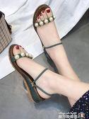 韓版厚底楔形涼拖鞋女夏新款時尚百搭外穿羅馬鞋平底涼鞋拖鞋兩穿 魔方