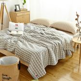 毛巾被純棉水洗四層紗布毯單人雙人涼被空調毯薄被日式蓋毯   居家物語