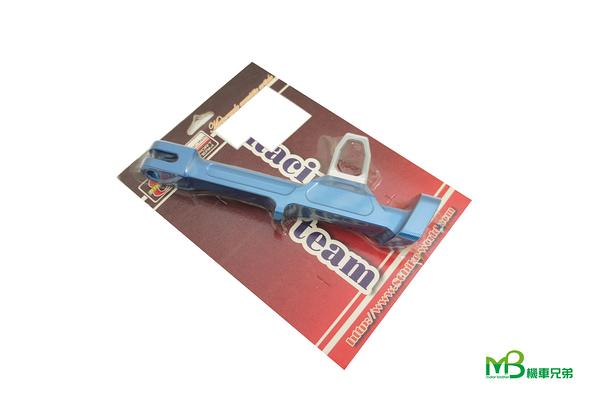 機車兄弟【86 精密CNC3D立體鋁合金邊柱(2件式)】S-MAX