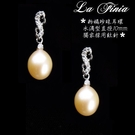 【La Finia】True Love系列----珍鑽粉橘耳環
