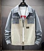 男士牛仔外套韓版潮流帥氣夾克新款春秋季休閒潮牌個性上衣服 『潮流世家』
