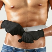 佳護 防割手套加厚5級防切割耐磨勞保防刀割鋼絲防刺手套防刀刃