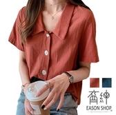 EASON SHOP(GW7366)韓版親膚滑面純色薄款短版大鈕釦排釦開衫翻領V領短袖襯衫女上衣服落寬鬆內搭衫