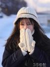 毛線手套 同款秋冬新款加絨保暖防寒毛線手套全指麻花日系可愛毛球手套 3C公社