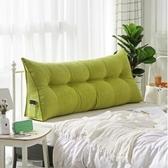 床頭靠枕 簡約床頭靠墊三角雙人沙發大靠背榻榻米床軟包床上靠枕可拆洗