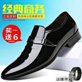 皮鞋 新款潮流男正裝皮鞋商務青年英倫黑色漆皮鞋男套腳韓版尖頭男士鞋 城市玩家