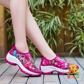 網面透氣登山鞋女鞋戶外鞋防滑耐磨徒步旅游鞋迷彩鞋【樂淘淘】