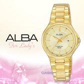 ALBA 亞柏 手錶專賣店 AH7J54X1 女錶 石英錶 金屬錶帶 日期顯示 防水50米