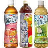 【泰山】冰鎮(紅茶、水果茶、芭樂綠茶)(535CC/罐/24罐/箱)