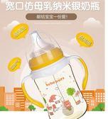 小憨熊奶瓶嬰兒用品寬口徑奶瓶新生兒奶瓶防摔吸管 寶寶pp奶瓶   提拉米蘇