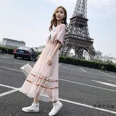 兩件套裝T恤長裙子法式復古超仙連身裙女【時尚大衣櫥】