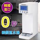 派諾瞬間氫水機 (PAINO Premium )-氫水濃度1000ppb以上,無異味,不改變ph值,不產生陽極水