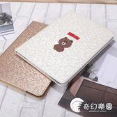 保護套-新ipad air2保護套蘋果mini5/4防摔休眠pro10.5皮套全包pro9.7殼6-奇幻樂園