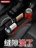 汽車用品置物盒車載座椅縫隙儲物盒車內多功能車上通用夾縫收納    原本良品