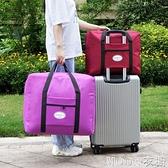 加厚旅行袋行李包裝衣服被子收納袋子搬家整理打包袋大容量手提包 YYJ 快速出貨