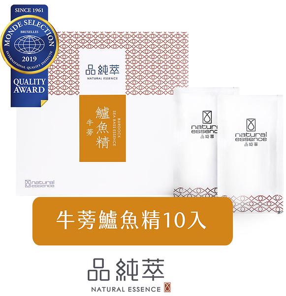 品純萃 牛蒡鱸魚精 60cc/包 10包/盒 *維康*