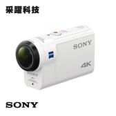 SONY FDR-X3000 4K運動攝影機《公司貨》