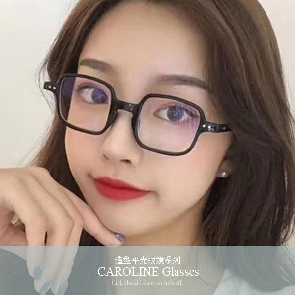 《Caroline》年度最新款復古文藝造型時尚方框平光眼鏡 71983